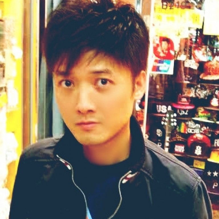 Martin Woo