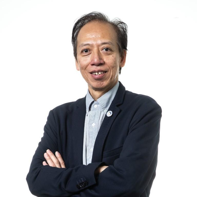 Wilson Chui